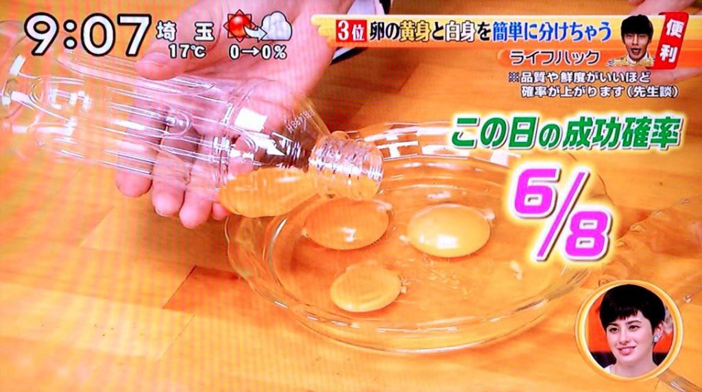 shooichi20150412a_15
