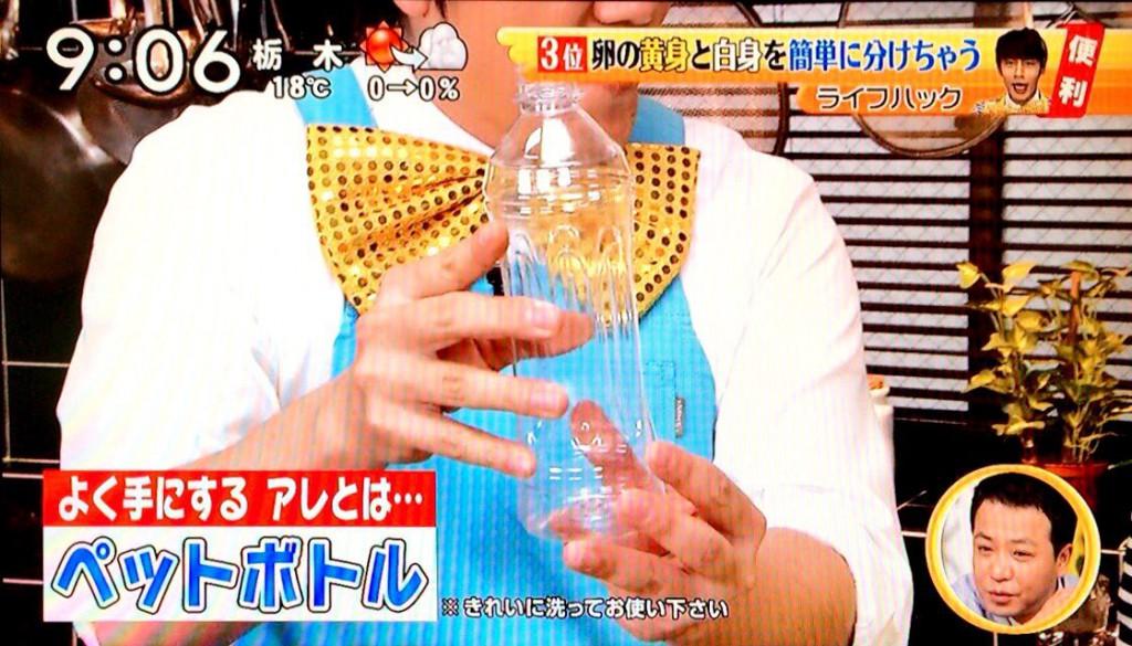 shooichi20150412a_7