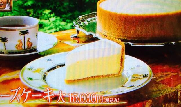ハウス オブ フレーバーズ「チーズケーキ」