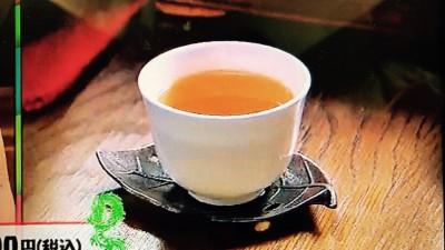 春風茉莉花茶