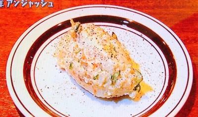 スモーキーポテトサラダ