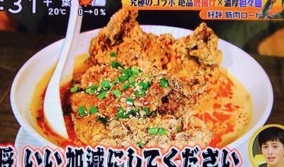 でか肉担々麺