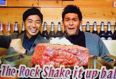 ばじりこROCKステーキ 極厚赤身肉