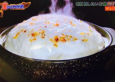 十焼十鍋「米沢豚と霜降り和牛のふわふわ豆乳鍋」