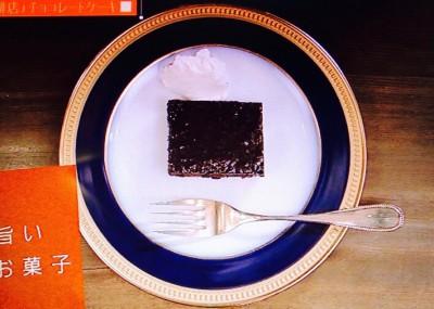 茜屋珈琲店「チョコレートケーキ」