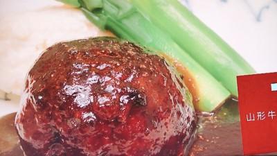 加藤牛肉店「山形牛ハンバーグ」