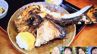 Jige「鮪かま炭火焼定食」