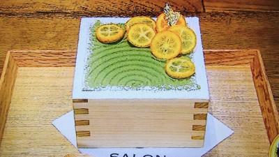 茶房パフェー日本庭園風ー