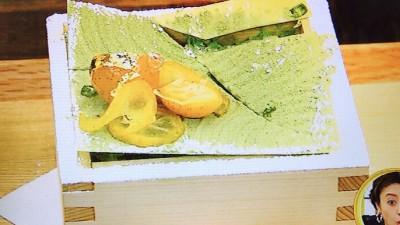 茶房パフェー日本庭園風ーを割ったところ