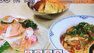 レガーロ「前菜とパスタのセット」