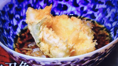 成生「タチウオの天ぷら」