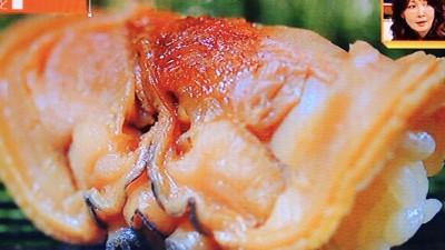 鮨まつもと「煮蛤」
