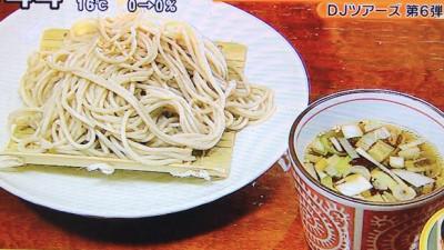 たぬ吉「〆の蕎麦」