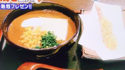 チーズ入り牛かれーうどん(エビ天・コーントッピング)