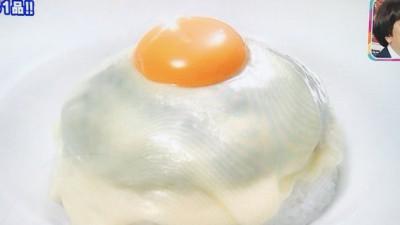 MOKUBASA「チーズキーマカレー」