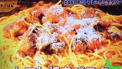 トマト焼きパスタ