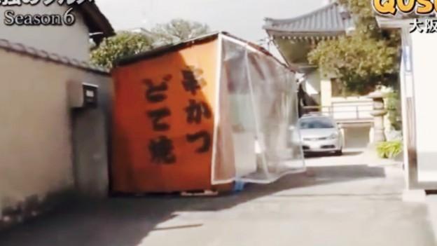 大阪平野の立ち食い串カツ&どて焼き!武田