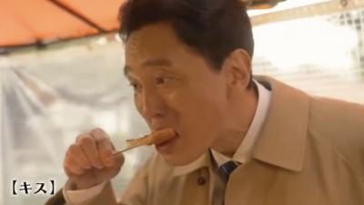 武田の串カツ「キス」