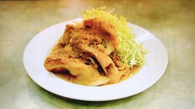 伊勢屋食堂「豚バラ生姜焼定」