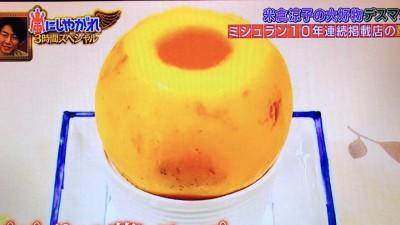 桃の木「パパイヤの蒸しスープ」