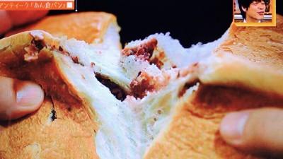 アンティーク「あん食パン」