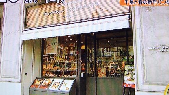 渋谷ゴントランシェリエ