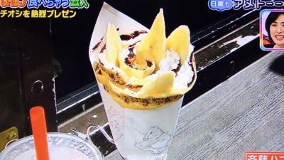 原宿MOMI&TOY'Sのクレープ「バナナチョコホイップ」