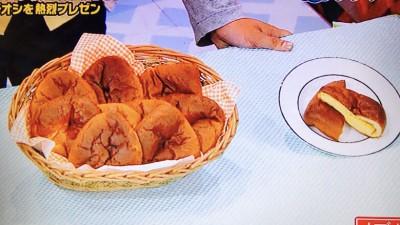 南堀江のpesa「クリームパン」