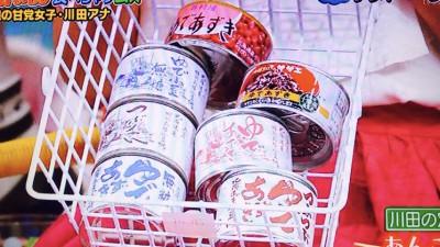 あんこ缶(各種)