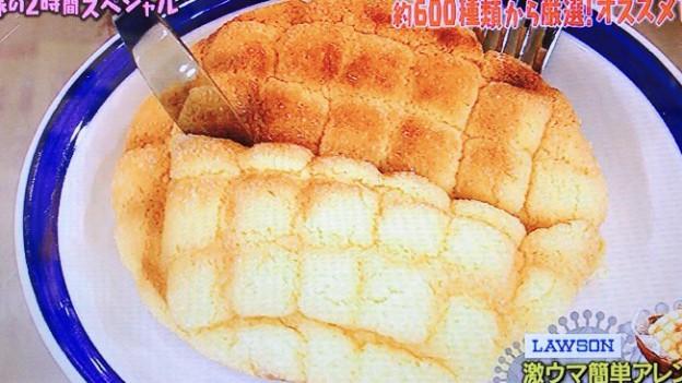 サックリメロンパン簡単アレンジレシピ
