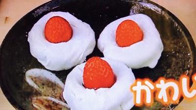 餃子の皮deイチゴ大福