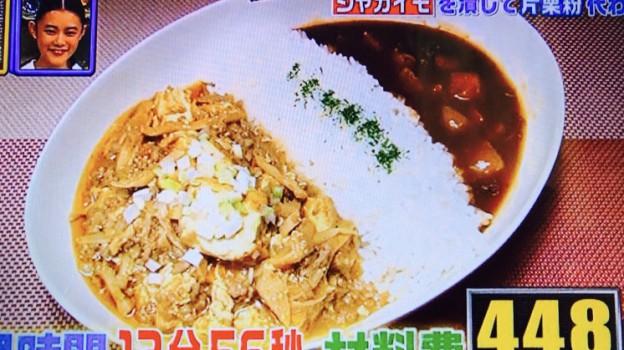 家事えもん流レトルトカレーで麻婆豆腐丼