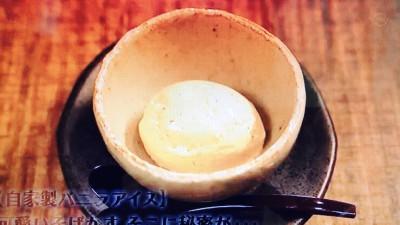 シャナイア「自家製バニラアイス」