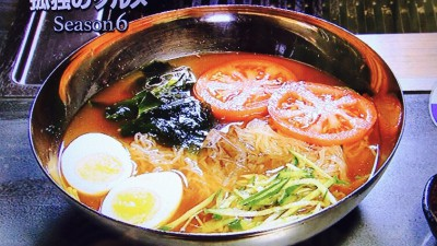 翠苑「冷麺」