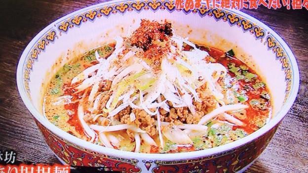 神田雲林坊「汁あり担々麺」