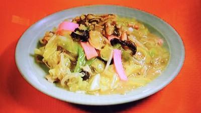 長崎飯店「皿うどん(軟麺)」