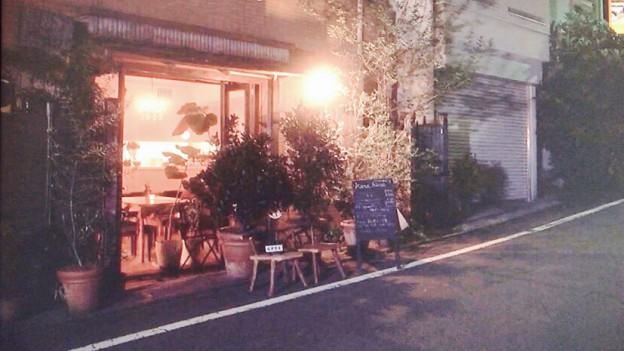 デヴィ夫人が通う世界一のナス料理!渋谷のケラケラ