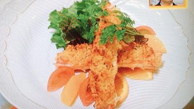 ダ ニーノ「タラバ蟹のオレンジ風味」