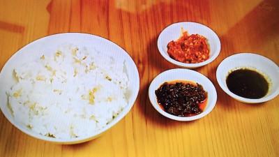 麦ご飯と薬味3種