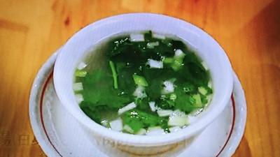魚羊湯(白身魚とラム肉のスープ)