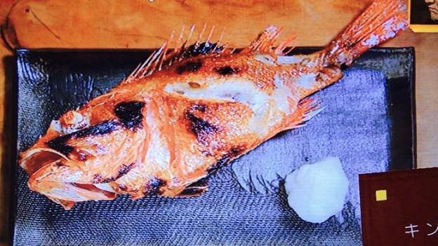 福よしの世界一の焼き魚「キンキ」