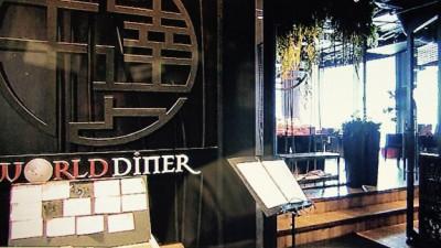 銀座一丁目の焼肉屋!WORLD DINER