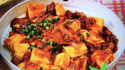 海鮮麻婆豆腐