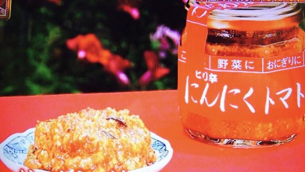 笛吹きの庄「にんにくトマトらー油」