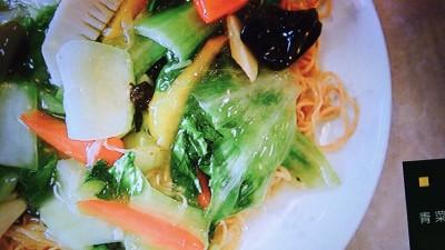 椿苑「青菜の焼きそば」