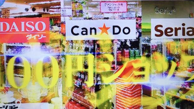 スマステ最新100円グッズ16選!2017年夏
