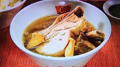 シンガポールバクテー「骨付き肉骨茶ライスセット」