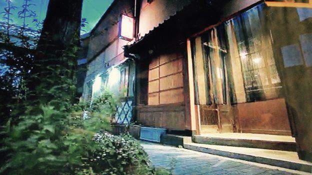 京都浄土寺の牛おおた