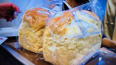 ドラゴーネ「幻の食パン」
