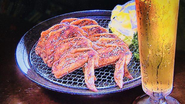 鶏手羽から揚げ性格診断&八木式の食べ方【マツコの知らない世界】